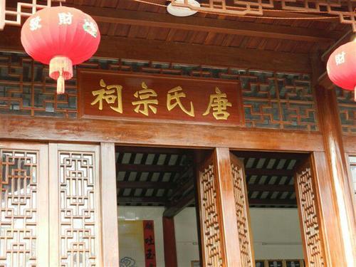 中国的唐姓是怎样起源的?在几千年的历史上发生了什么变化?