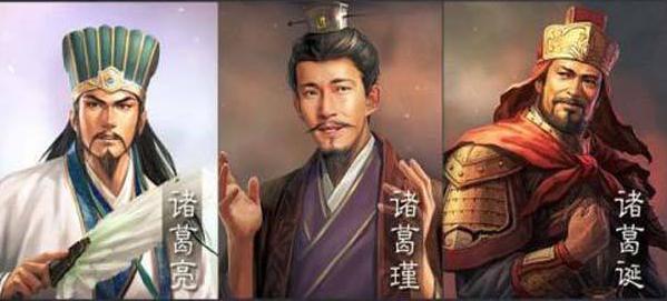 史上著名的诸葛三兄弟,同一家族为何分别辅佐三国呢?