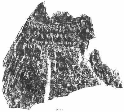 你知道甲骨家谱吗?关于甲骨家谱的历史是怎样的呢?