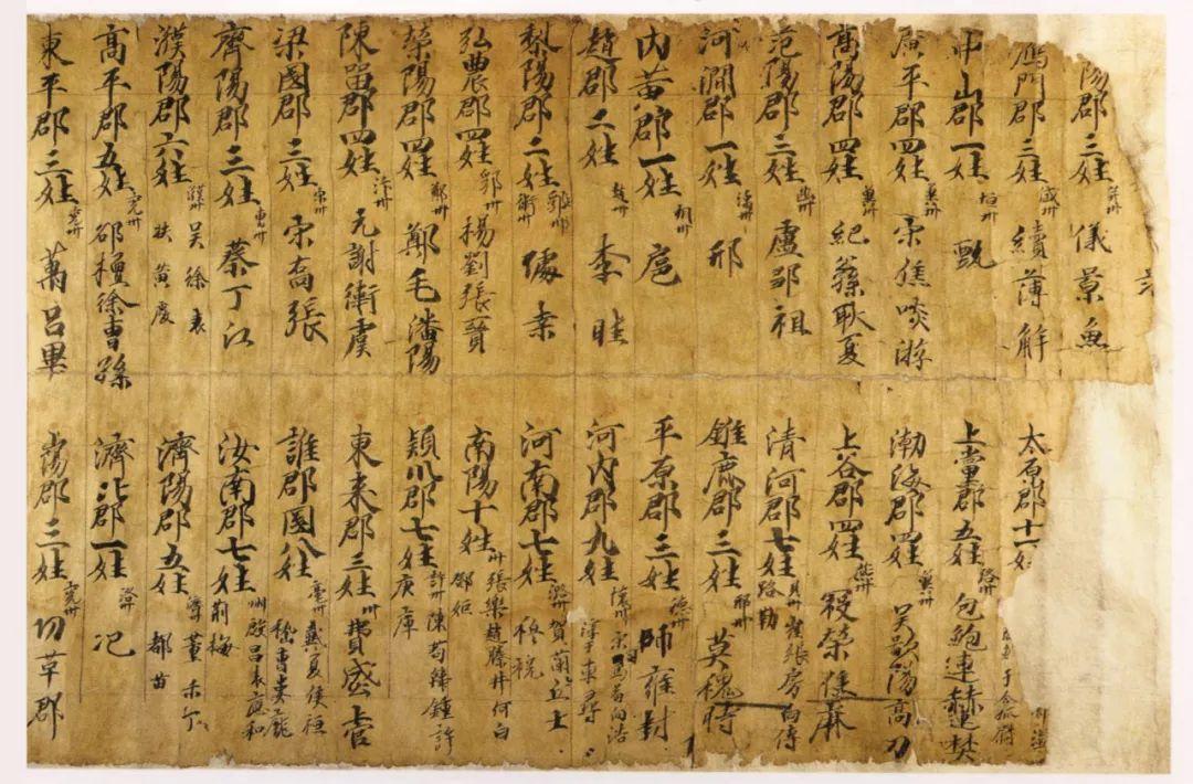 唐朝为什么出现多次官修家谱的现象?唐朝家谱的形式有什么变化?