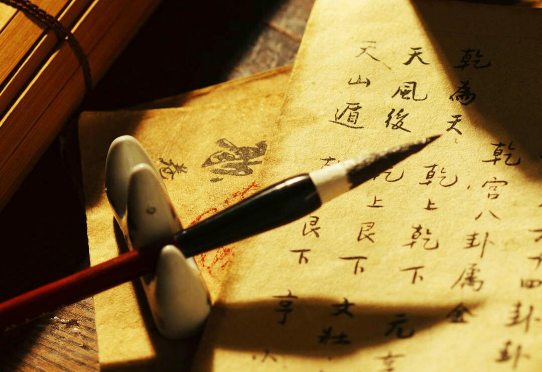 中国家谱的起源、形式和流传是怎样的?家谱里如何传承着中华血脉?