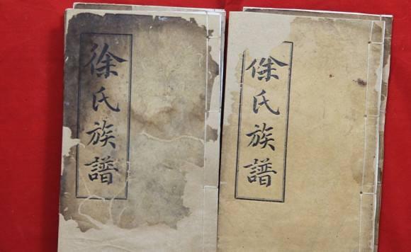 三分钟带你剖析旧家谱里隐恶书善的弊端,为什么古代家谱不秉笔直书?