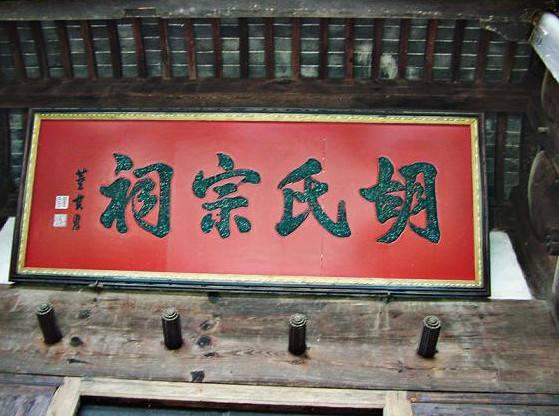 出了7个宰相的胡姓,有怎样的姓氏来源和家族历史?